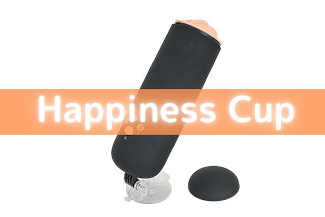 Happiness Cup